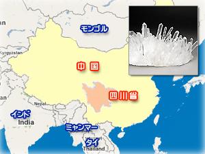 中国 四川省の水晶