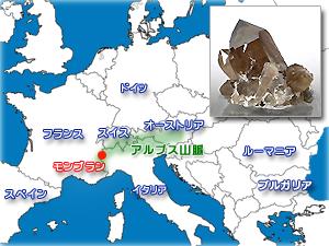 ヨーロッパの水晶