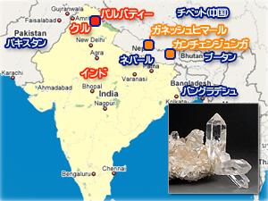 ヒマラヤ(インド)の水晶