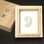 糸魚川翡翠勾玉(jdmt156-5)